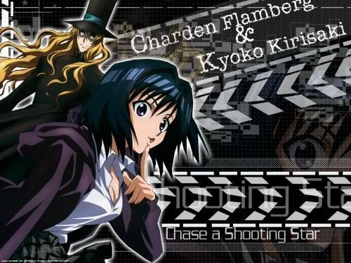 Charden X Kyoko