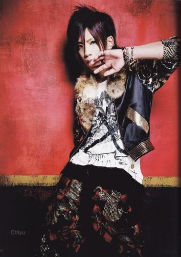 Chiyu  - sug Screencap