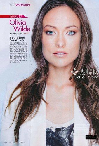 Elle 日本 [February 2011]