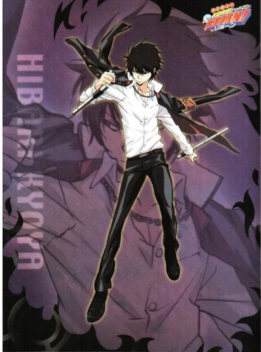 Hibari Kyoya kertas dinding with Anime called Hibari Kyoya<3
