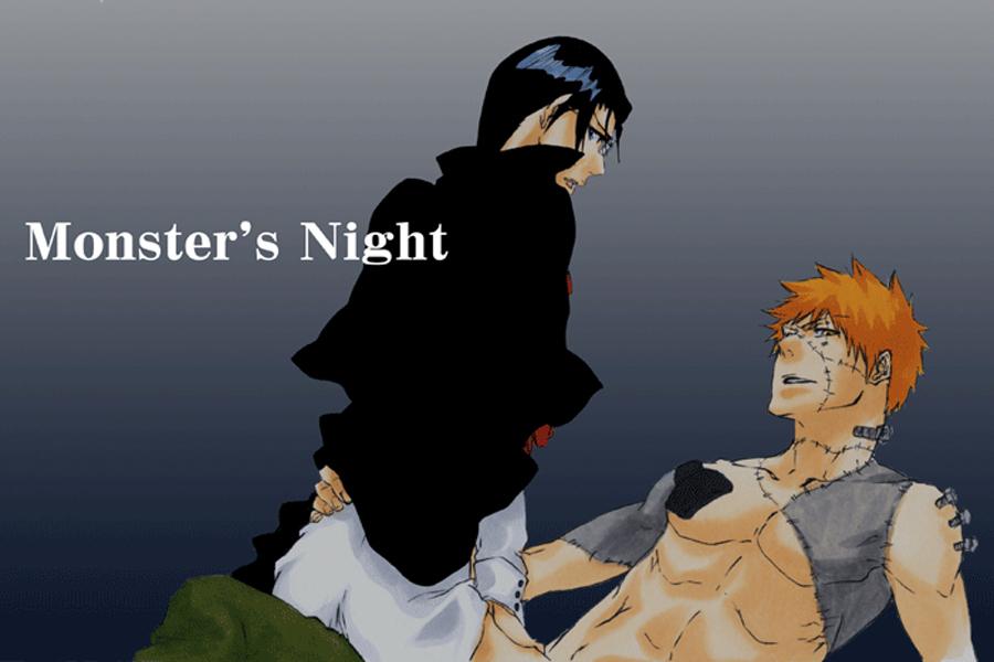 Ichigo and Uryuu