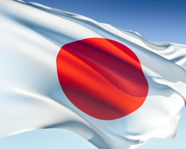 Nihon.