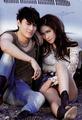Tar+Ploy in IN magazine : Thailand