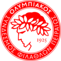 The Classic Logo - olympiacos-cfp photo