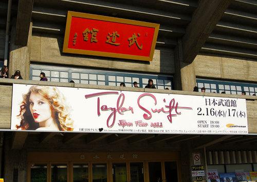 Tokyo, Japan Concert