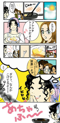 Prince Michael Jackson wallpaper with anime titled comix
