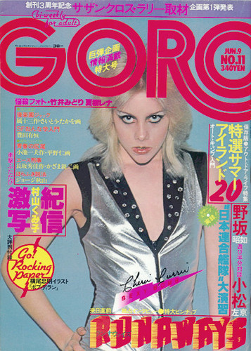 "Cherie on the cover of ""Goro"""