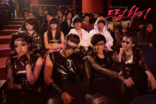 Dream High: Snake Dance