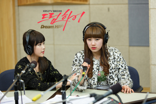 Dream High - dream-high Photo