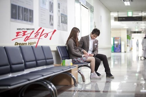 Dream High wallpaper containing a living room titled Hye Mi & Jin Guk
