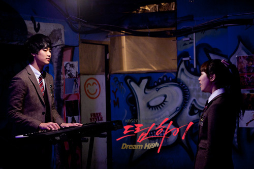 Dream High wallpaper containing a concert titled Hye Mi & Sam Dong