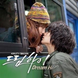 Dream High wallpaper with a carriageway entitled Hye Mi & Sam Dong
