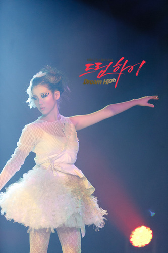 Dream High wallpaper possibly containing a cocktail dress, a dress, and a chemise titled IU as Kim Pil Sook