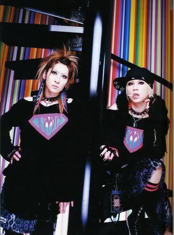 Maya and Aiji