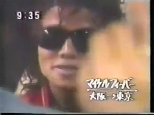 Mikey Jackson L.O.V.E <3 <3 Love آپ forever <3