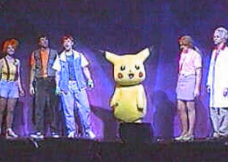 Pokemon Live