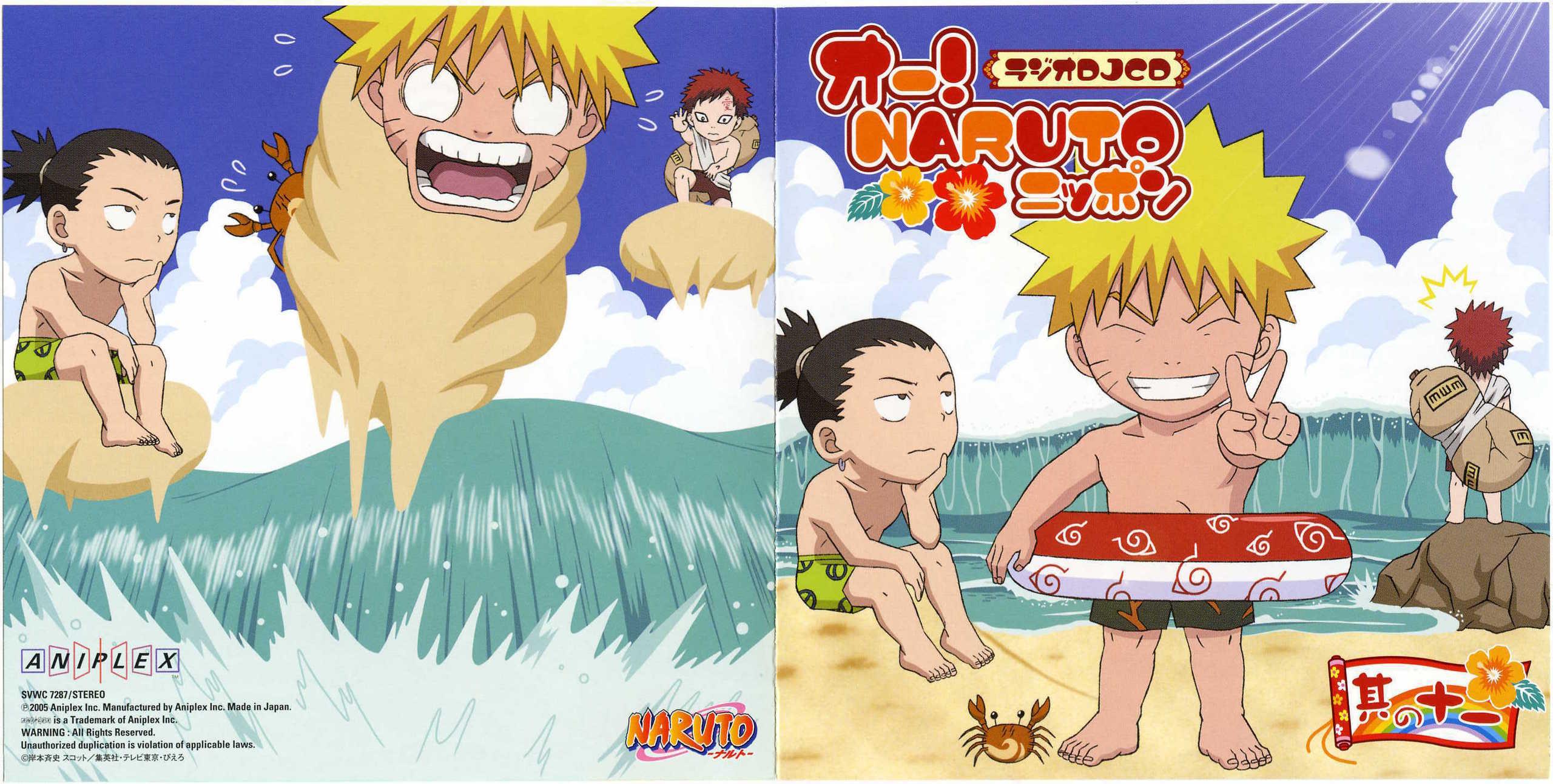 Naruto Shikamaru-Naruto-Gaara chibi
