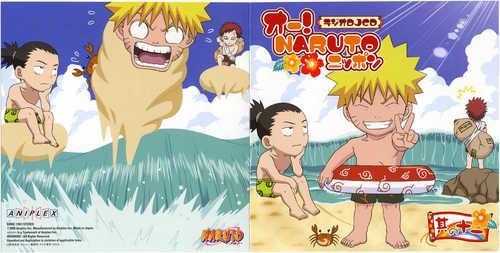 Shikamaru-Naruto-Gaara চিবি