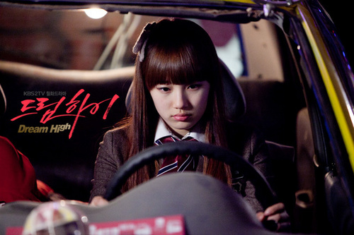 Dream High Обои entitled Suzy as Go Hye Mi