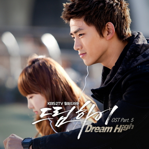 Dream High wallpaper possibly with a sign titled Taecyeon as Jin Gook / Hyun Shi Hyuk