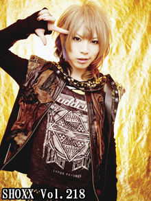 Takeru (Shoxx vol 218)