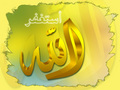 Wallpaper - islam wallpaper
