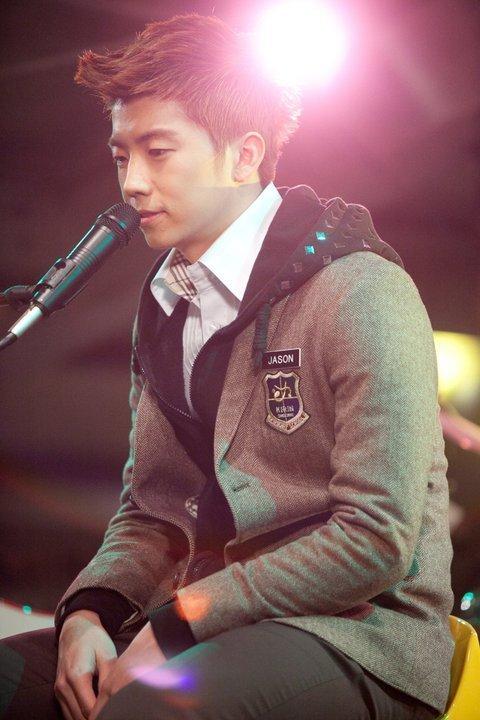 مسلسل الكوري الشباب 2013