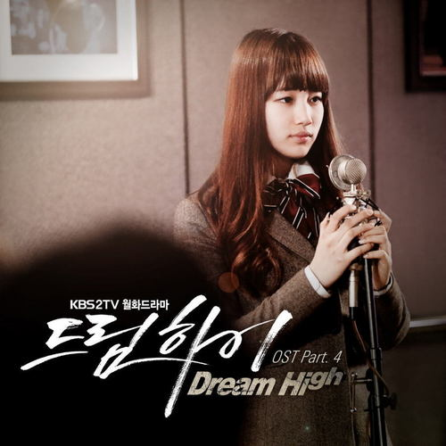 Dream High wallpaper called dream high official stills