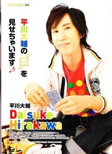 Hirakawa Daisuke