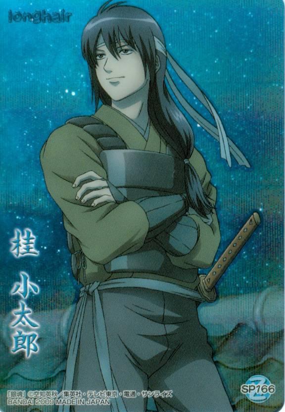 Gintama Zura