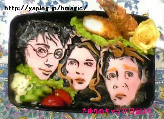 harry potter trio bento