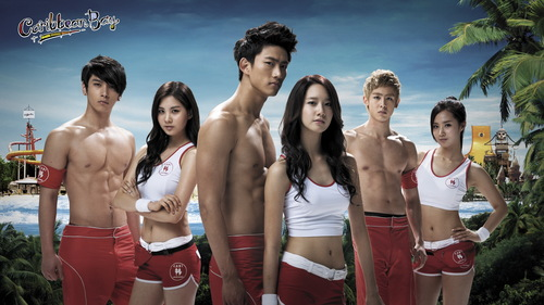 2pm fond d'écran possibly with a bikini titled ♥2pm & SNSD Cabi♥