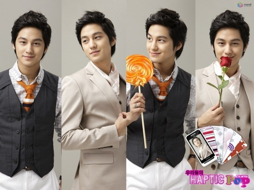 Kim Bum Hintergrund possibly with a bridesmaid called ♥Kim Bum♥