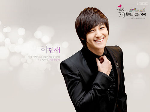 Ким Бом Обои containing a business suit and a well dressed person called ♥Kim Bum♥