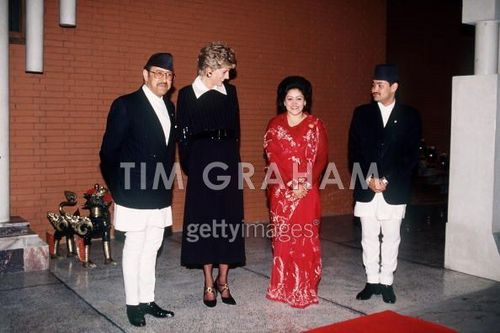 Diana King কুইন Prince Nepal