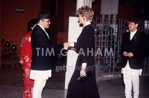 Diana King কুইন Prince Nepal