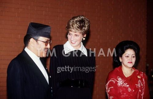 Diana King queen Prince Nepal