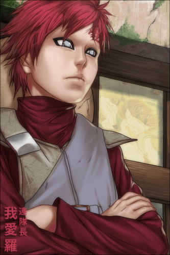 Gaara of Suna wolpeyper called Gaara