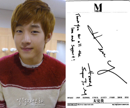 Henry Lau of Suju m!! wallpaper possibly containing a sign and a portrait titled Henry in Perfection Album