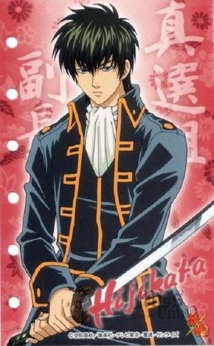 Hijikata_sword