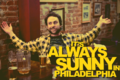 It's Always Sunny