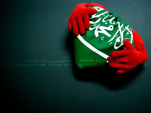 KSA in my herz