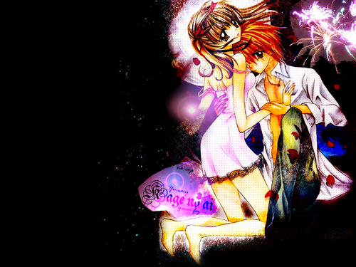 Mermaid Melody Hintergrund possibly with Anime entitled Kaito x Luchia