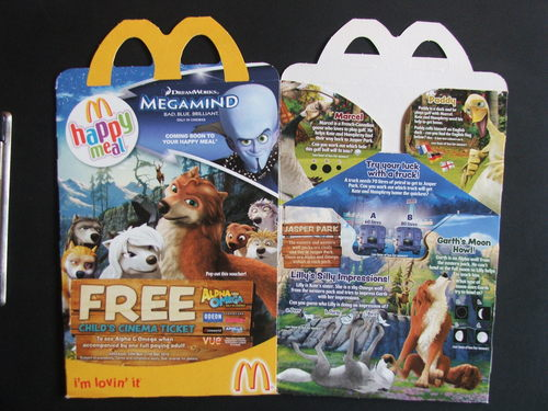 McDonald's Alpha & Omega Happy Meal Box