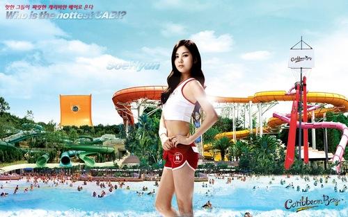 Seohyun Cabi