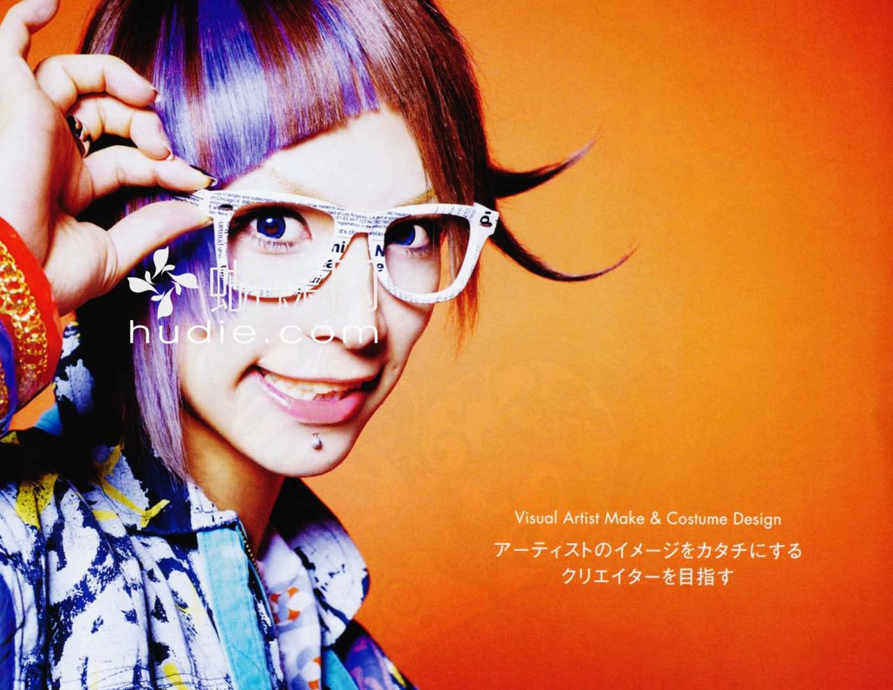 Моя  бАльшая любоФФ !!! - Страница 6 Takeru-sug-19715422-1280-989