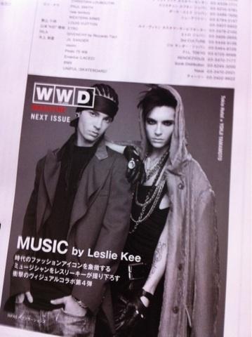 WWD Magazine-Japan