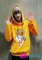 cute chunji