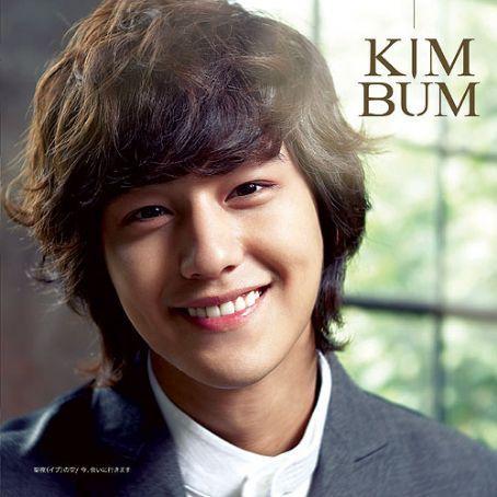 Kim Bum is So hot.