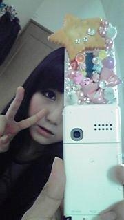 Mami & her phone!!